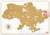 Скретч карта Украины UFT Scratch Map Ukraine
